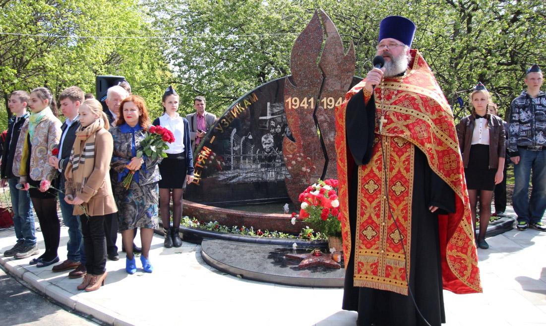 http://troitza-chertanovo.ru/images/fotogallery/otkrytie_pamyatnika_08.05.2014/12.jpg