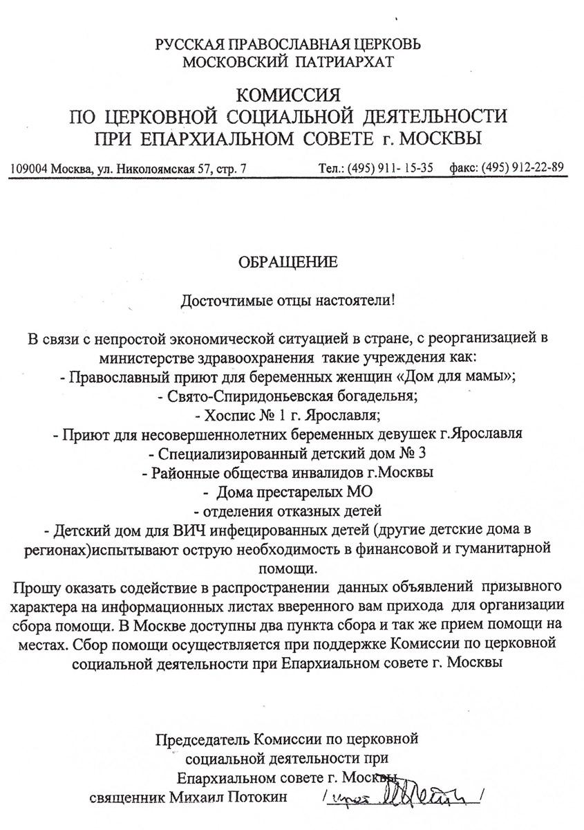 Дом интернат для престарелых нижегородская обл